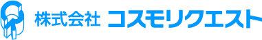 コスモリクエスト【マンション経営で年金造りと資産拡大を】